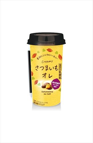 """【ファミマ】""""秋の美味しさ""""大豊作!「ファミマのお芋掘り」開催!"""