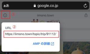 【兵庫県】ひょうごを旅しようキャンペーン 利用方法、実施期間はいつまで
