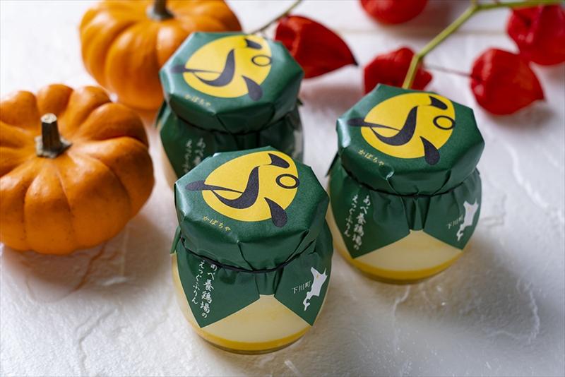 【ハロウィン】北海道の素材だけでつくる「えっぐぷりん」に「かぼちゃぷりん」が期間限定で新登場