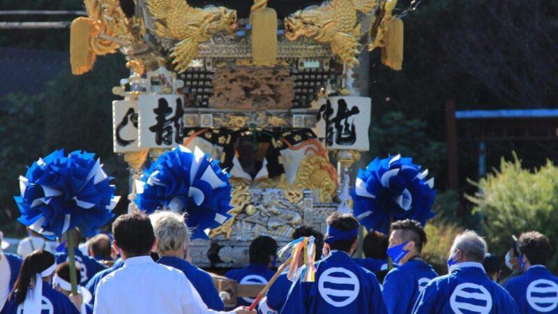 【多可町】心を一つに祭り開催に奔走、秋祭り開催|加美区的場