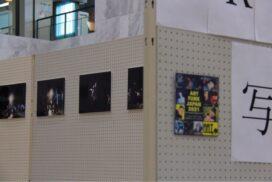 【加西市】障害者ダンス活き活きと。岸本拓馬 写真展 アスティアかさい