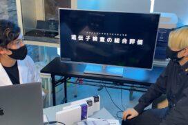 【Hikaru Games】遺伝子検査コラボ企画動画が公開 ヒカル、遺伝子やばい
