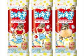 【ガリガリ君】お姉さんのシャキ子さんが登場!『シャキ子さんりんごヨーグルト味』