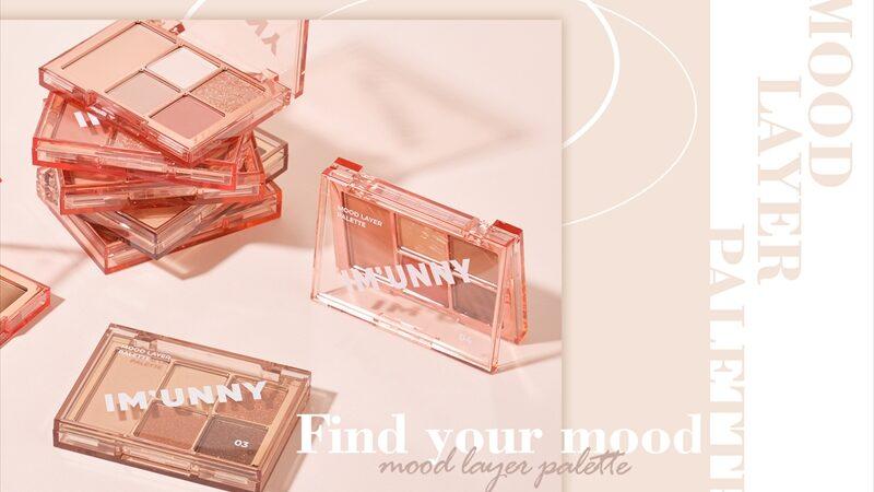 【韓国コスメ】「IM UNNY」のアイパレットやリップティントなど、全国のロフトで先行発売開始
