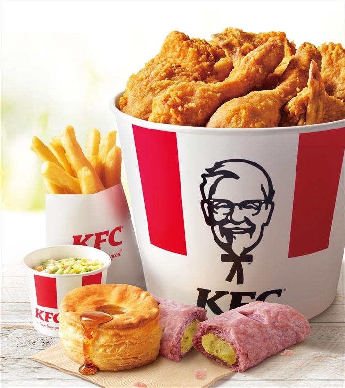 【KFC】秋のケンタスイーツ!「スイートポテトパイ」 が10月6日(水)新発売