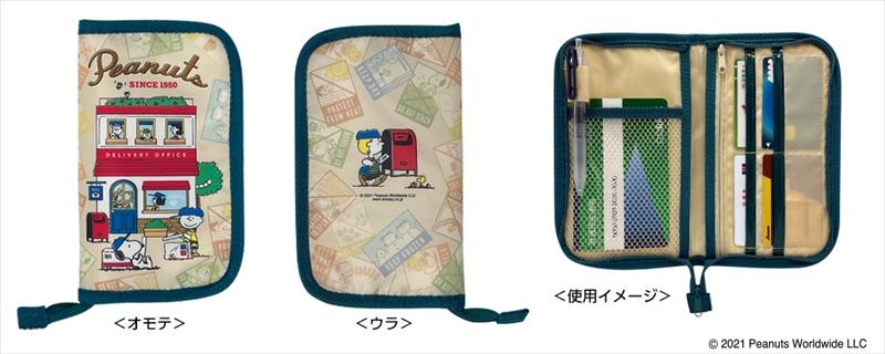 【郵便局限定】スヌーピー グッズ & JOE COOL50周年記念 オリジナルフレーム切手セットが登場