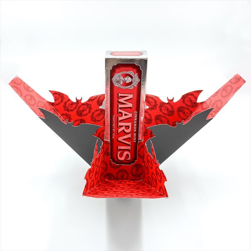【ハロウィン】歯磨き粉も仮装!?デンタルブランド『MARVIS』からハロウィンボックスが登場