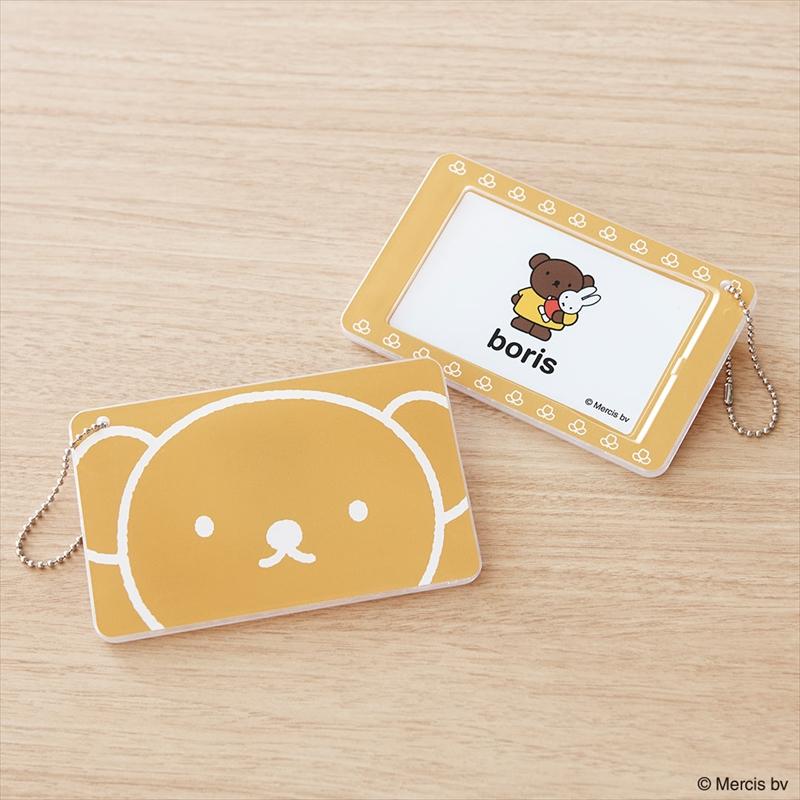【Tカード】ミッフィー&ボリスがTカードで登場!11月1日より店頭発行受付スタート